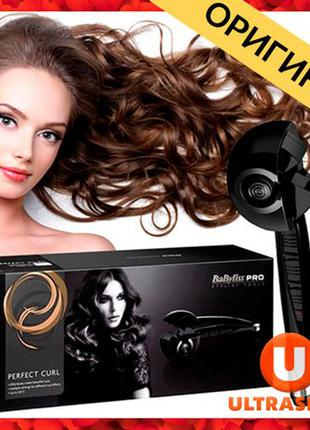 Плойка для завивки волос BaByliss PRO • ОРИГИНАЛ США • Стайлер...