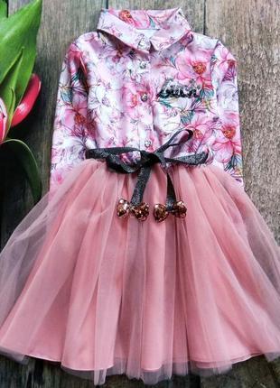 Чарівне плаття для дівчинки з поясом.