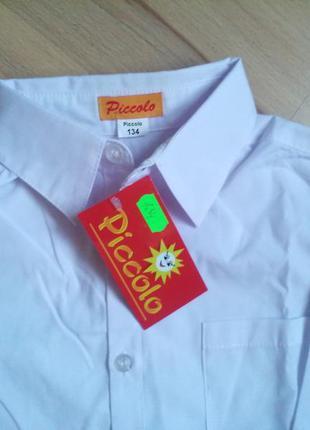 Новые школьные рубашки piccolo, george