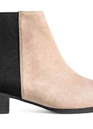 Новые ботинки h&m