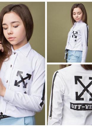 Блуза, рубашка модная off-white для девочек тм madlen размеры ...