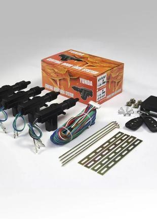 Комплект центральных замков Yunda E376 для автомобиля с 2 пультам