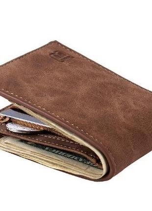 Мужской кошелек коричневый. чоловічий гаманець