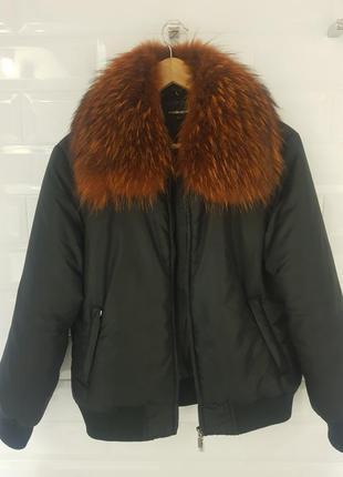 Куртка бомпер,натуральный мех