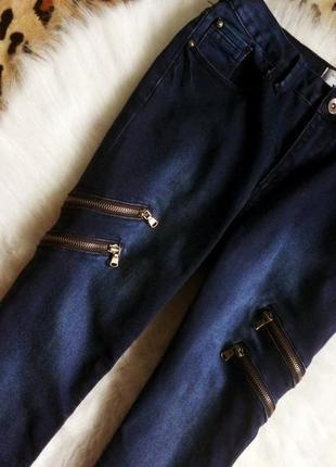 Синие джинсы скинни с молниями высокой талией джеггинсы америк...