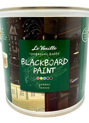 Грифельная краска Le Vanille Blackboard Paint зеленая 2,5 литра