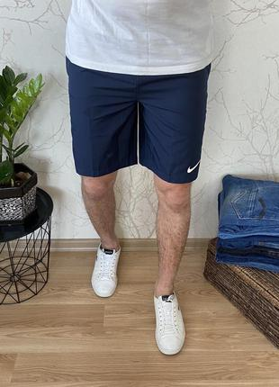 Мужские шорты nike dri-fit