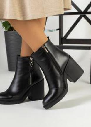 Женские кожаные ботинки