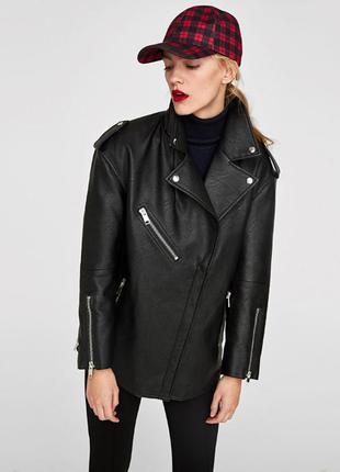 Байкерская куртка oversize zara (зима/осень)