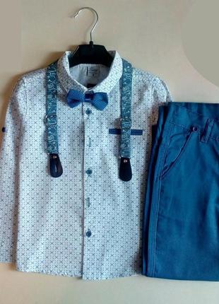 Нарядный костюм для мальчика, рубашка,  брюки,  подтяжки и баб...
