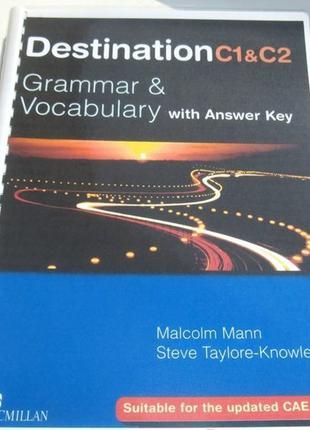 Учебники Destination В1, B2, С1- С2. Grammar and Vocabulary.