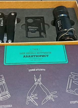 Набор полезных инструментов