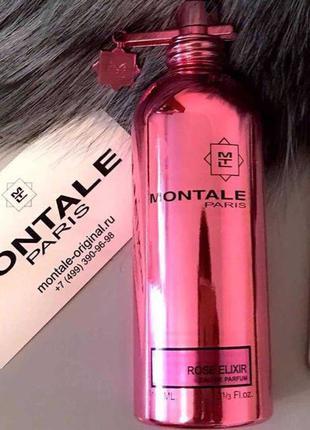Духи Тестер Montale Rose Elixir