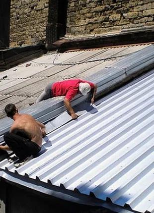 Ремонт крыш балконов, домов, гаражей. Рубероид, профнастил, шифер