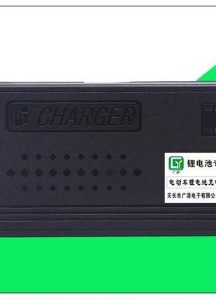 Зарядное устройство, зарядка 24V/36/48/60/72В (LiFePO4/ li-ion...