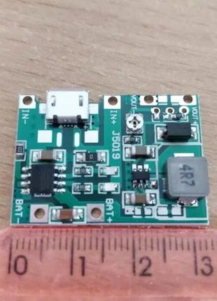 DC-DC повышающий преобразователь, модуль с li-ion 3.7V / 5V, 9...