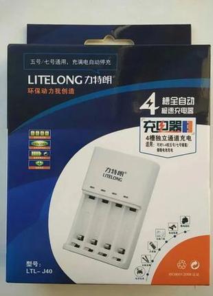 4 x Аккумулятор Ni-MH LITELONG 14500 (AA) 1.2V 1800mAh / Зарядка