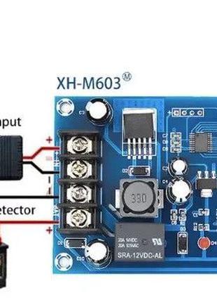 Плата, Контроллер, модуль зарядки аккумулятора Pb 12-24V (XH-M...