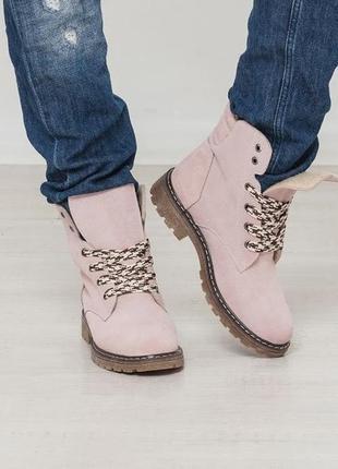 🔥 распродажа!!! замшевые зимние ботинки натуральная замша пудр...