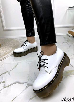 Женские туфли ботинки
