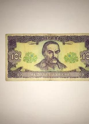 10 гривен 1992 год #3