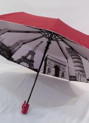 Зонт антивітер