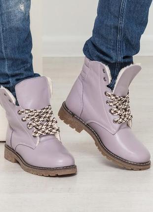 🔥 распродажа!!! кожаные ботинки зимние натуральная кожа зима