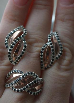 Набор серебро с золотом, кольцо и серьги