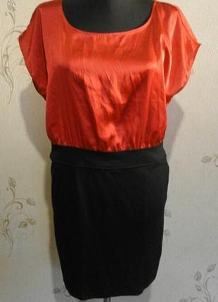 Яркое красно-черное платье