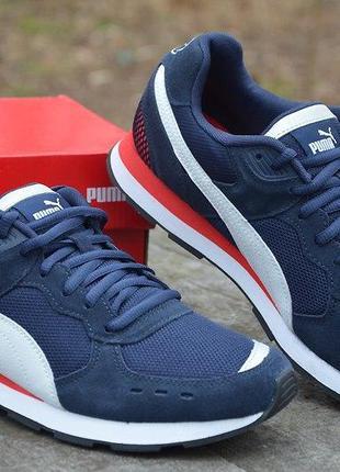 Оригинал puma!  кроссовки мужские замшевые синие пума