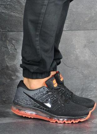 Nike air max grey orange
