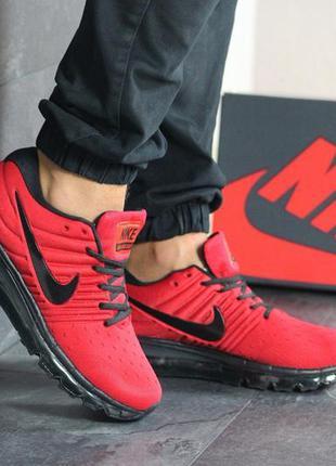 Nike air max red.