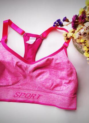 Спортивный фитнес топ эластичный неоновый яркий дышащий