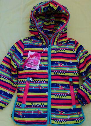 Яркая Ветровка Куртка на девочку весна осень 4-12 лет Польша