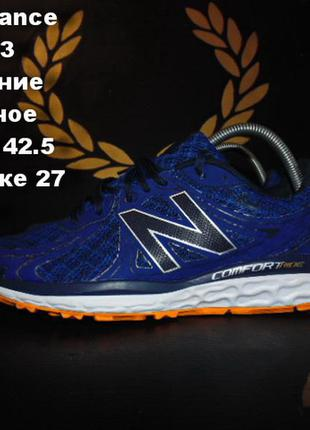 New balance 720v2 кроссовки размер 42.4