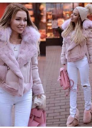 Дубленка женская   Курточка короткая  персиковая
