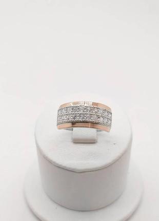 Кольцо серебро с золотой пластиной