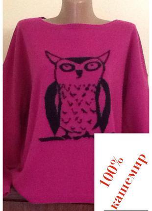 Кашемировый германский свитер от cashmere donna lane