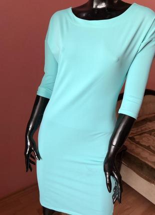 Платье италия размер 46-48