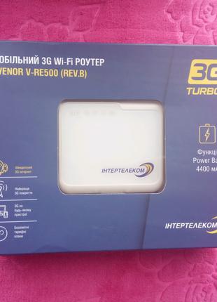 НОВИЙ!!! Wi-fi Роутер з функцією Power Bank
