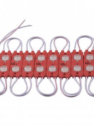 12V Светодиодный модуль SAMSUNG 50x15x3 IP67 Красный