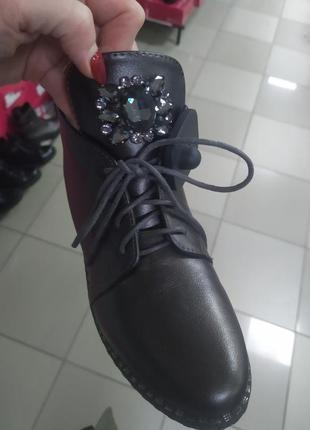 Женские деми ботиночки  бронза