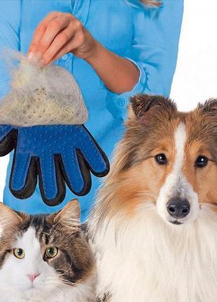 Перчатка для вычёсывания шерсти True Touch - Гладь