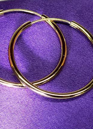 Позолоченные серьги-кольца d 3 см, сережки, позолота