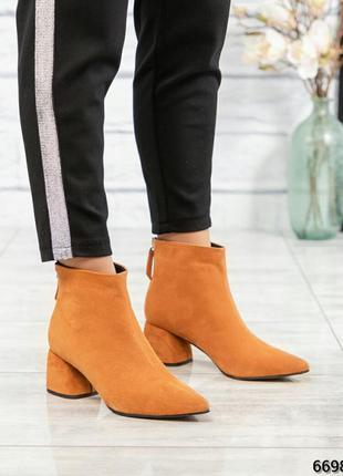 ❤ женские оранжевые весенние демисезонные кожаные ботинки боти...