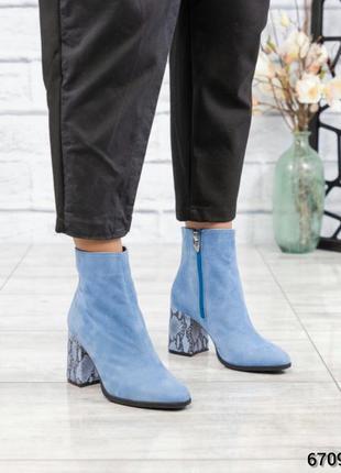 ❤ женские голубые весенние демисезонные замшевые ботинки ботил...