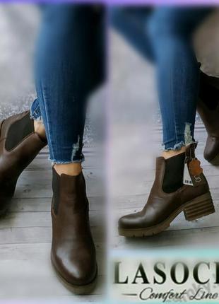 37-38р кожа новые lasocki на флисе кожаные  ботинки челси,утеп...