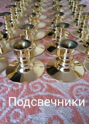 Подсвечники Латуные и Свечи восковые ручной работы