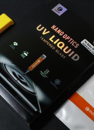 ПРЕМИУМ Ультрафиолет UV стекло MOCOLO Galaxy S10/Plus/S9/S8/No...