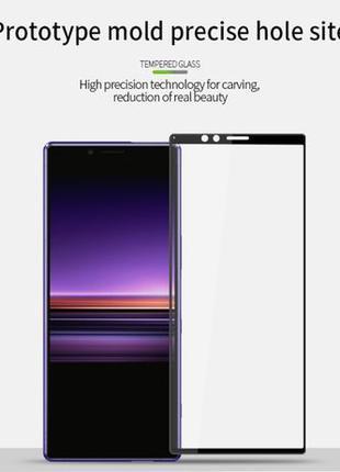 Full Glue стекло для Sony Xperia 1 (XZ4)